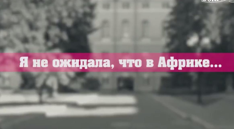 15 вопросов путешественнику: Катерина Долгая (видео)
