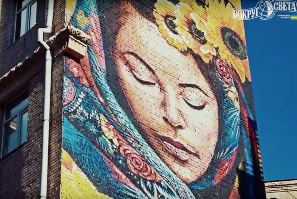 Киевские муралы (видеоблог)