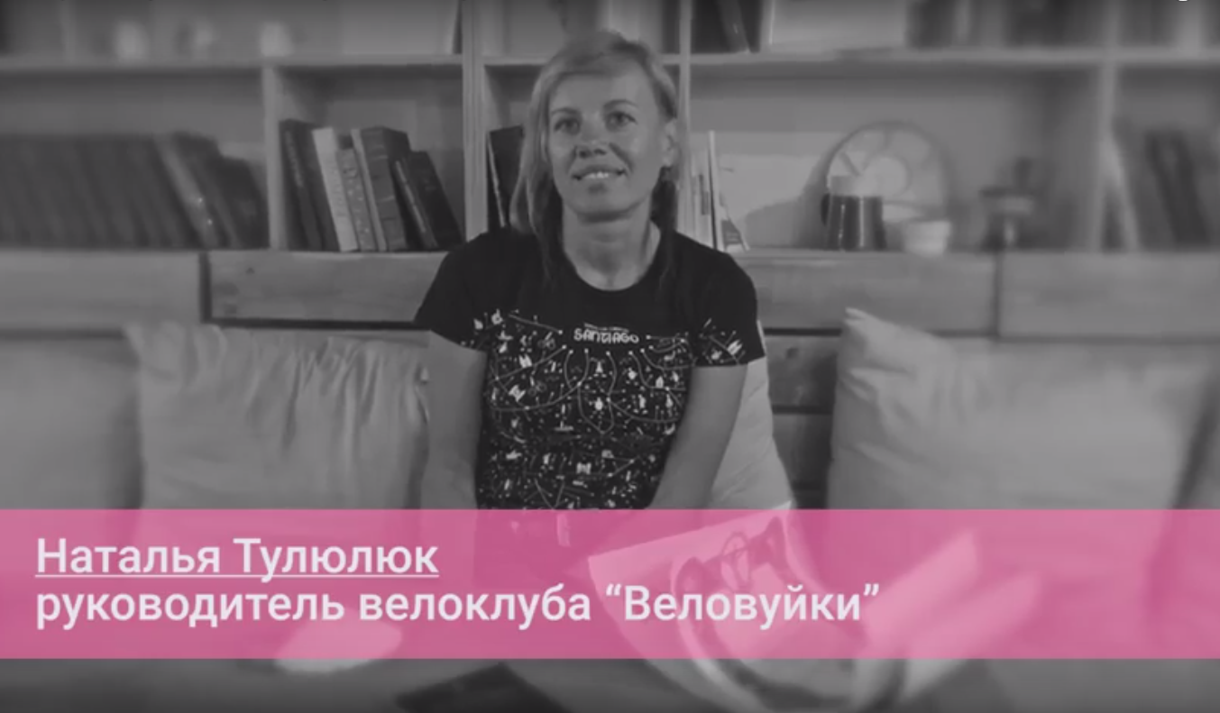 15 вопросов путешественнику: Наталья Тулюлюк (видео)