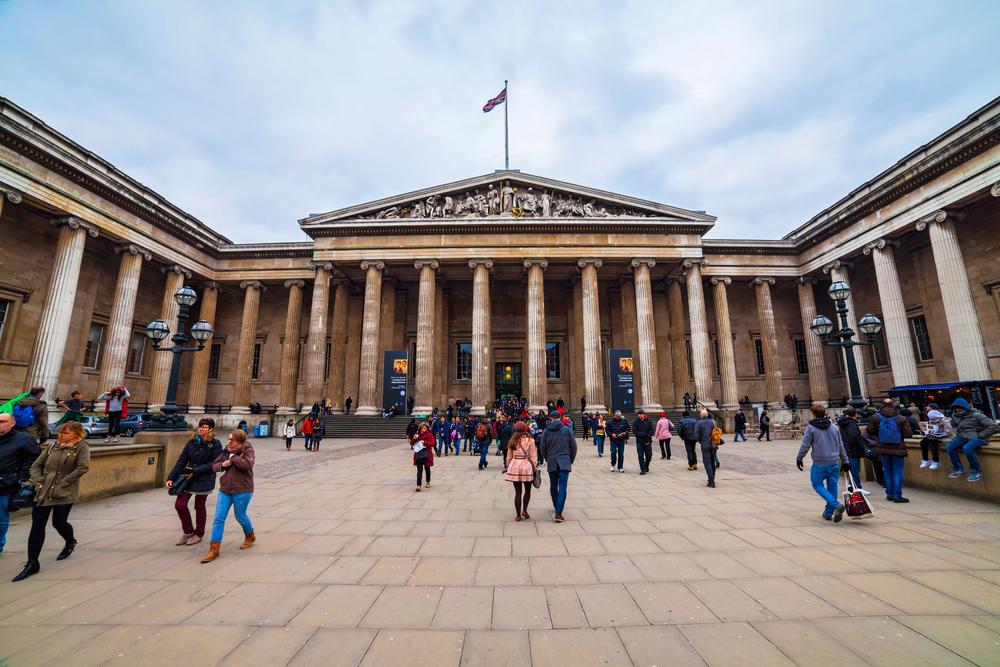 Из Британского музея исчезло украшение стоимостью $1 млн.Вокруг Света. Украина
