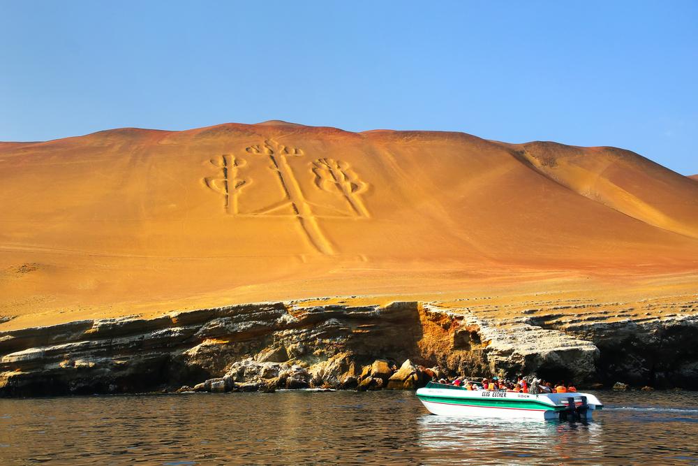 Андский Канделябр – загадочный 180-метровый «трезубец» в Перу.Вокруг Света. Украина