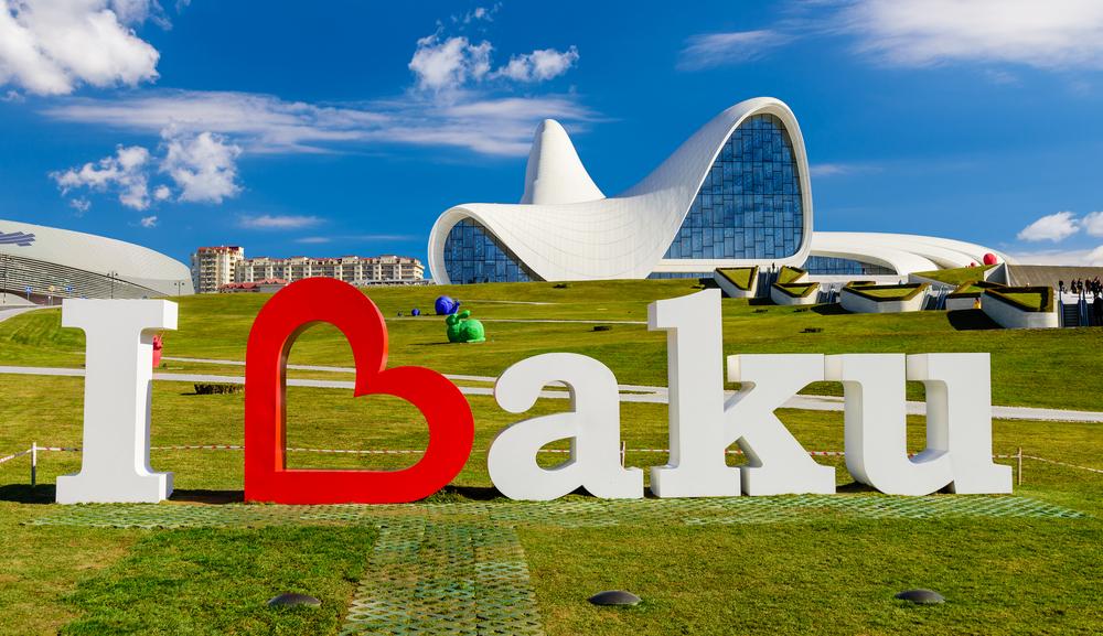 15 интересных фактов об Азербайджане
