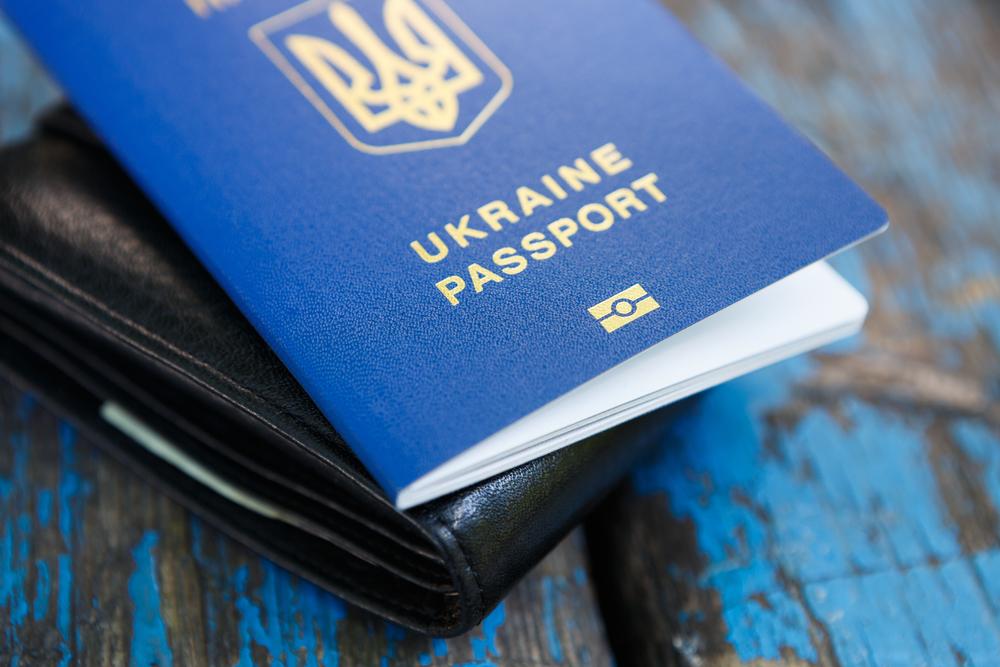 Украинцы и безвиз: почему более 70% граждан Украины не собираются за рубеж.Вокруг Света. Украина