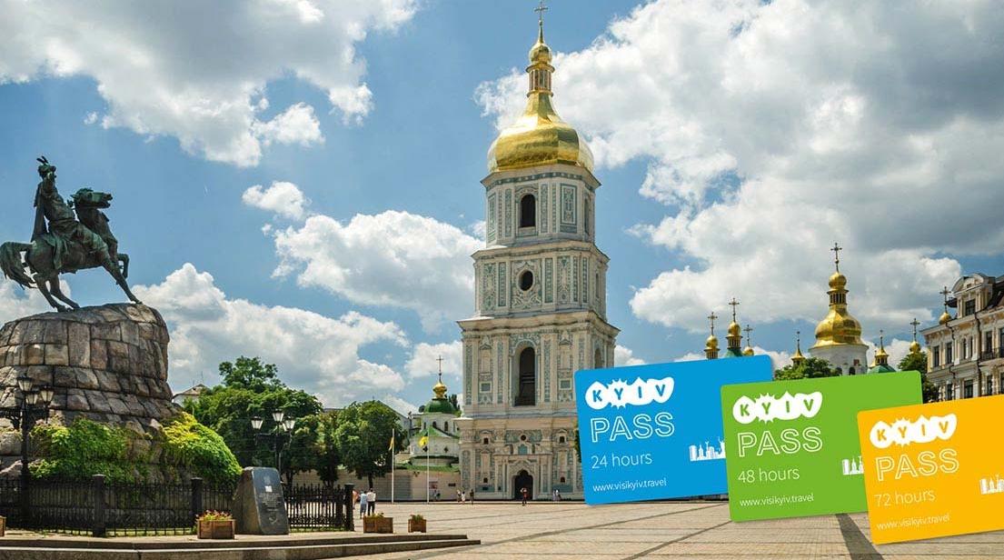 ID-карта Kyiv PASS позволяет сходить в музей 20 раз за сутки