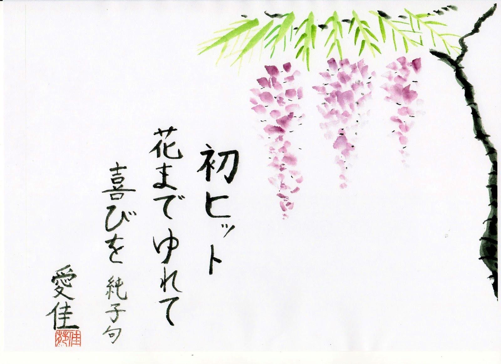 12 японских слов, которые невозможно перевести