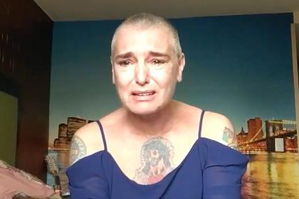 «Живу только ради своего доктора»: Шинейд О'Коннор рассказала о психическом расстройстве