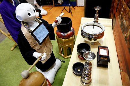Хоронить японцев будут роботы.Вокруг Света. Украина