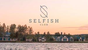 Рыбалка и тишина: антистрессовый уикенд в Selfish club
