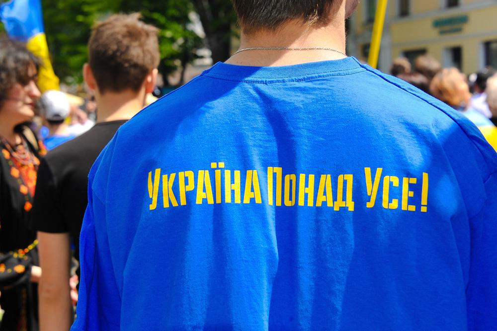 Будущее Украины тревожно, но надежда есть.Вокруг Света. Украина