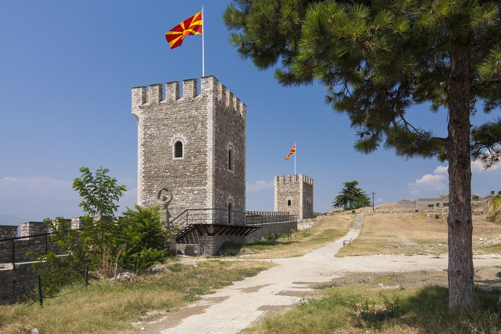 День независимости в Македонии
