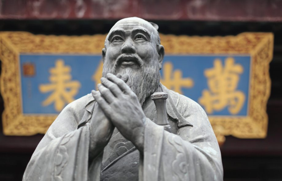 confucianism According to yale university, the sacred texts of confucianism are five books that legend states confucius wrote these books are the book of history, the book of poetry, the book of changes,.