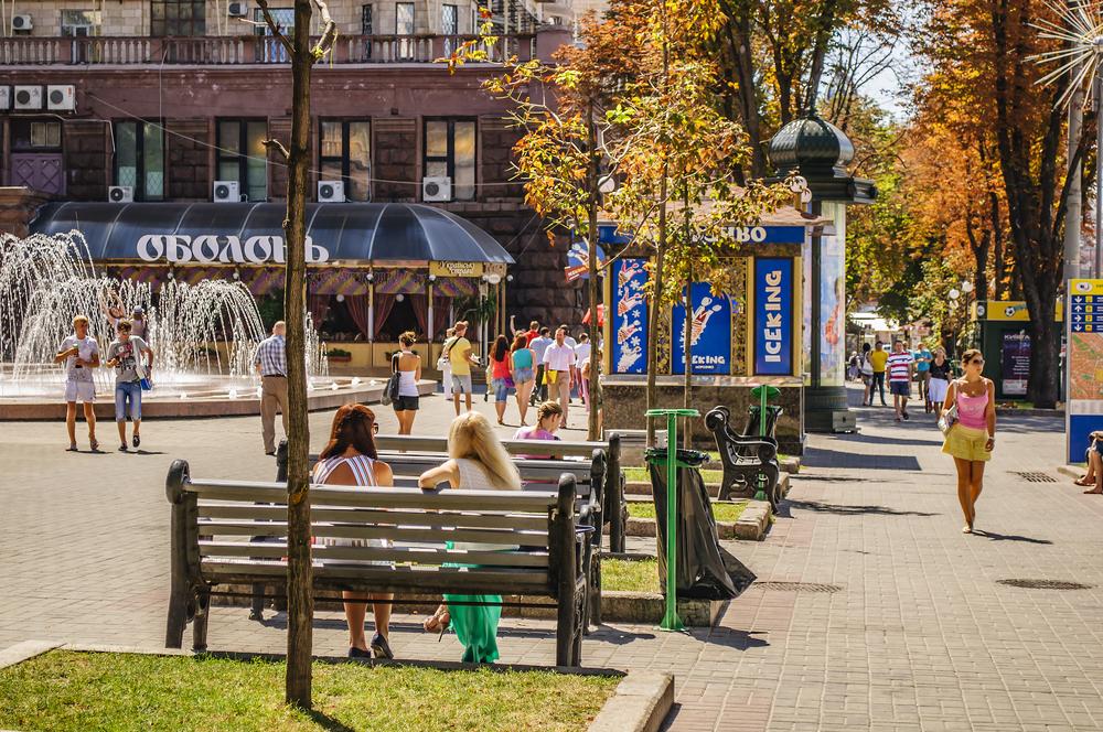 Сентябрьская жара в Киеве: побит очередной температурный рекорд.Вокруг Света. Украина