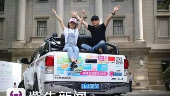 Китаец приехал в Америку на автомобиле, чтобы выполнить обещание дочери