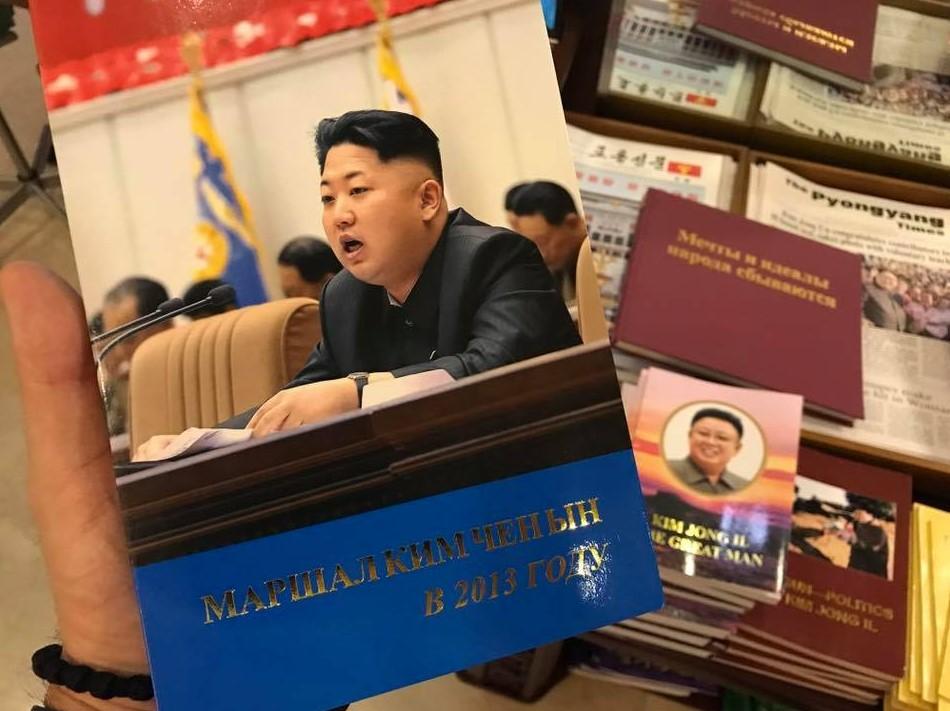 Северной Кореи не существует: впечатления о поездке в КНДР