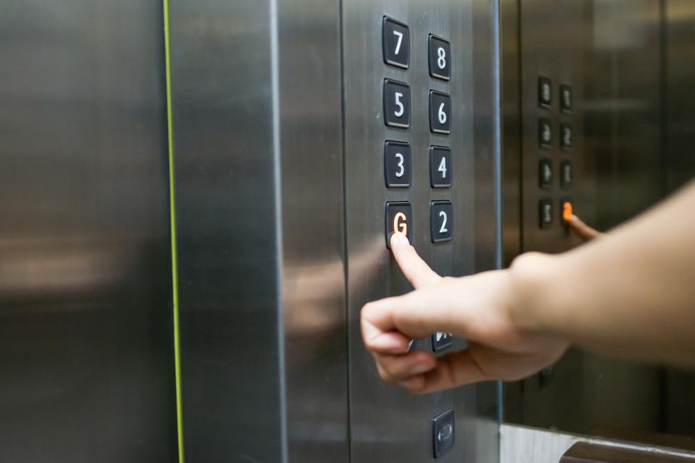 Осторожно! Японский лифт