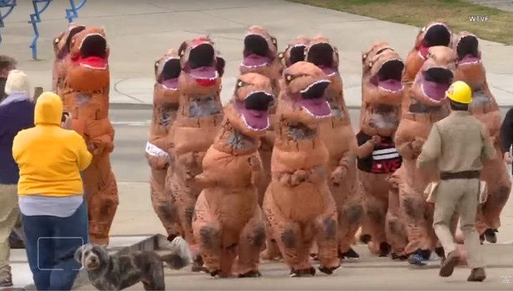 В США прошел забег динозавров