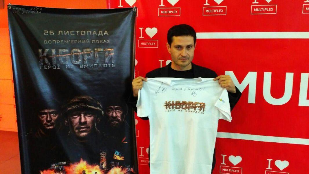 Военные в Мариуполе стали первыми зрителями фильма