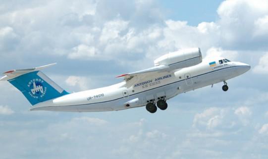 В Харькове наладят масштабное производство Ан-74.Вокруг Света. Украина