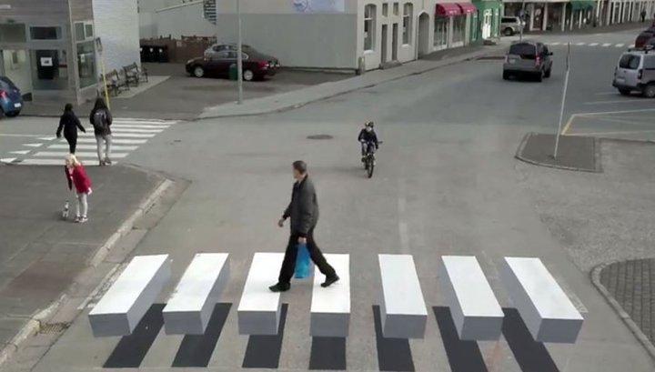 На улицах Исландии появились