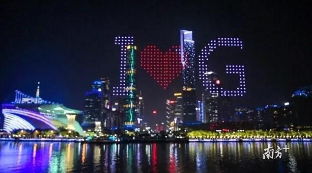 Светящиеся дроны поставили в Китае мировой рекорд