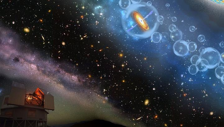 Обнаружен самый древний объект во Вселенной