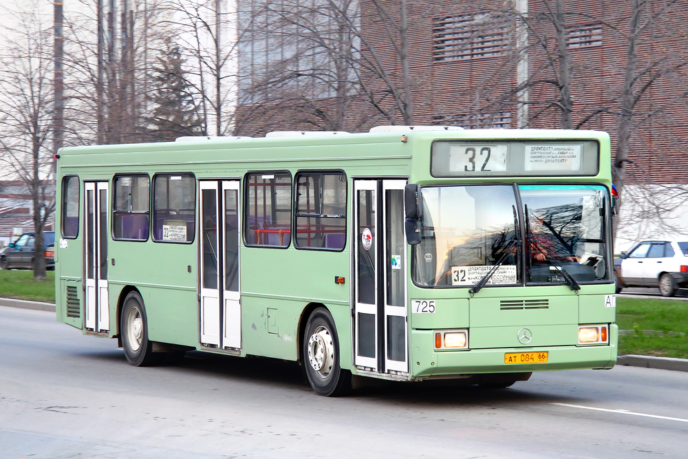 Российского школьника высадили из автобуса из-за раритетной американской монеты