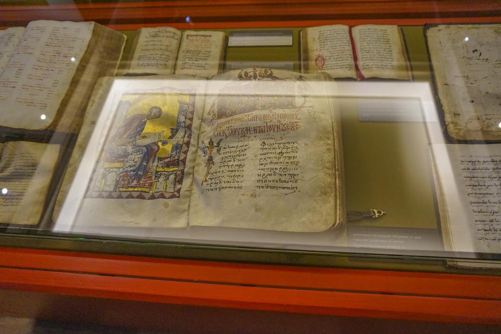В Оксфорде обнаружен греческий оригинал