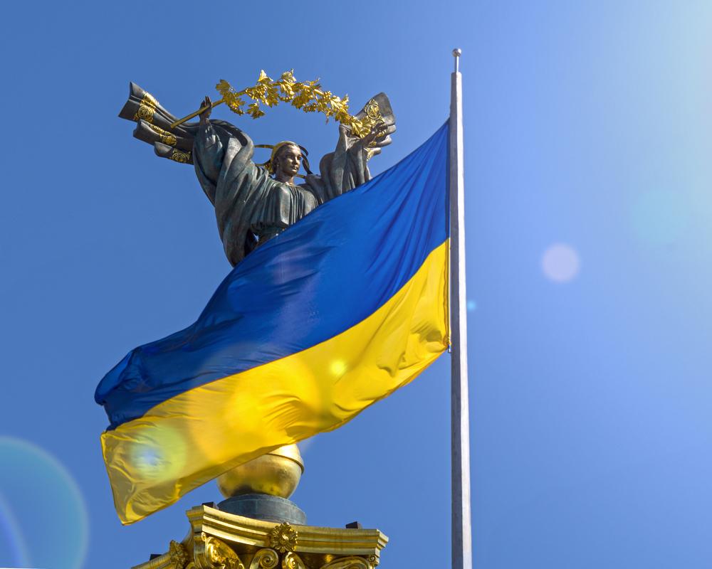 Как американцы видят Украину