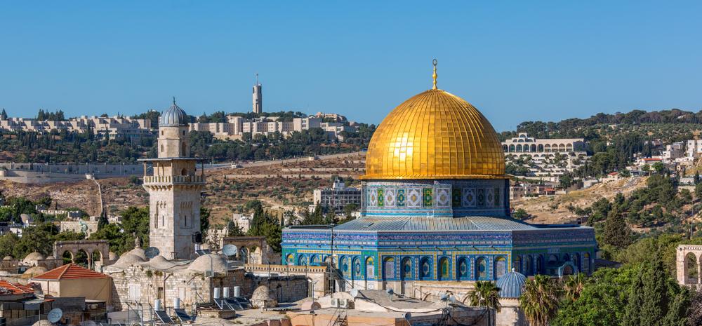 Что значит признание Иерусалима столицей Израиля.Вокруг Света. Украина