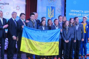 Украинскую сборную проводили на Олимпиаду-2018