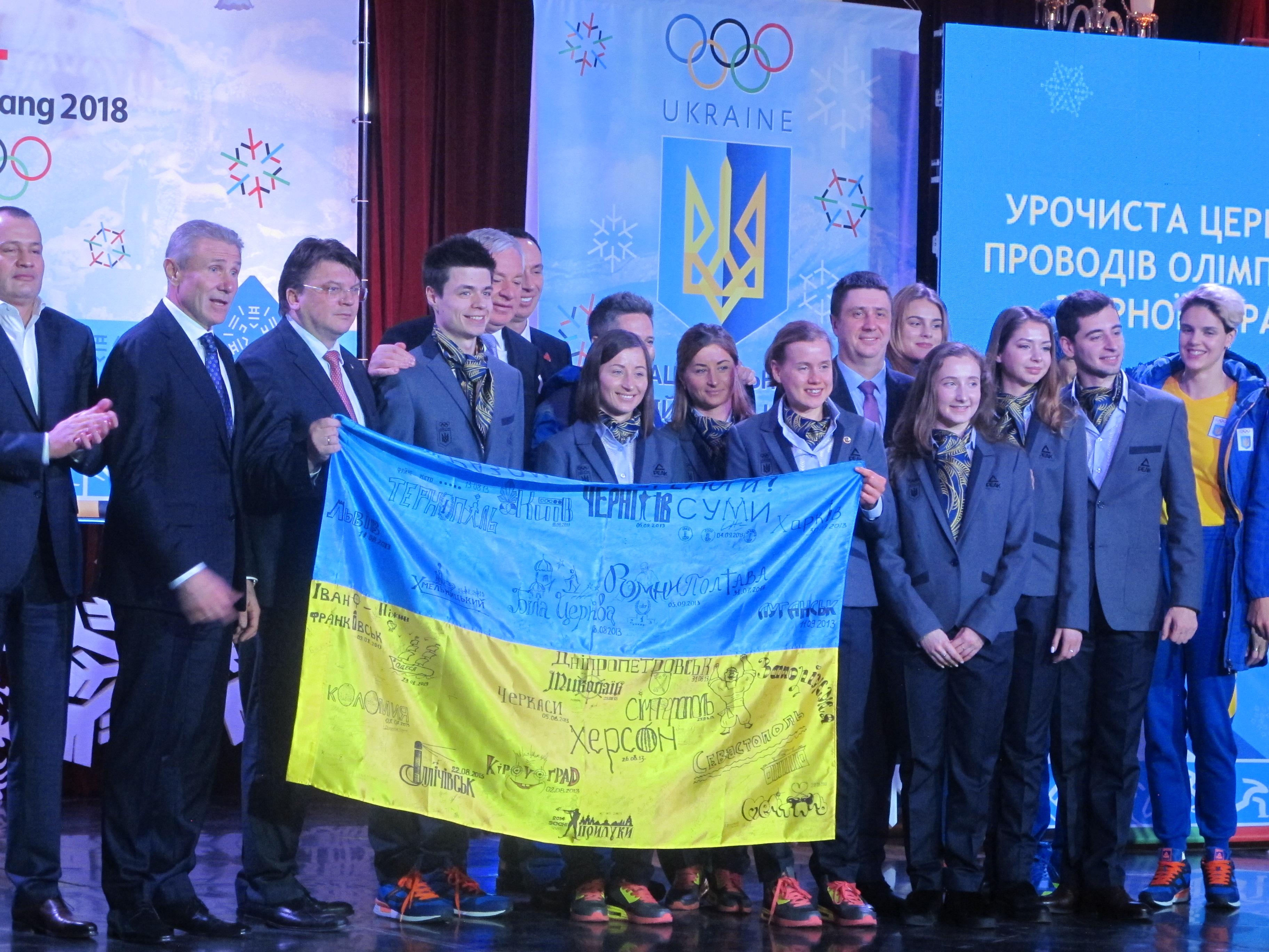 Украинскую сборную проводили на Олимпиаду-2018.Вокруг Света. Украина