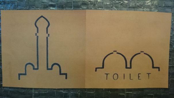 Бла-бла-бла, или Самые креативные туалетные знаки Бла-бла-бла, или Самые креативные туалетные знаки 21