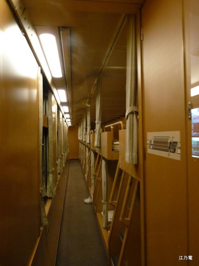 Как выглядит плацкарт в японском ночном поезде Как выглядит плацкарт в японском ночном поезде 4 20
