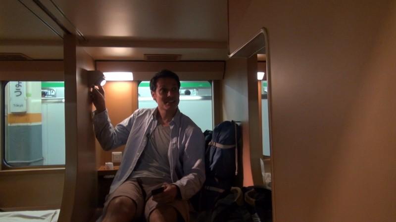 Как выглядит плацкарт в японском ночном поезде Как выглядит плацкарт в японском ночном поезде 5 16
