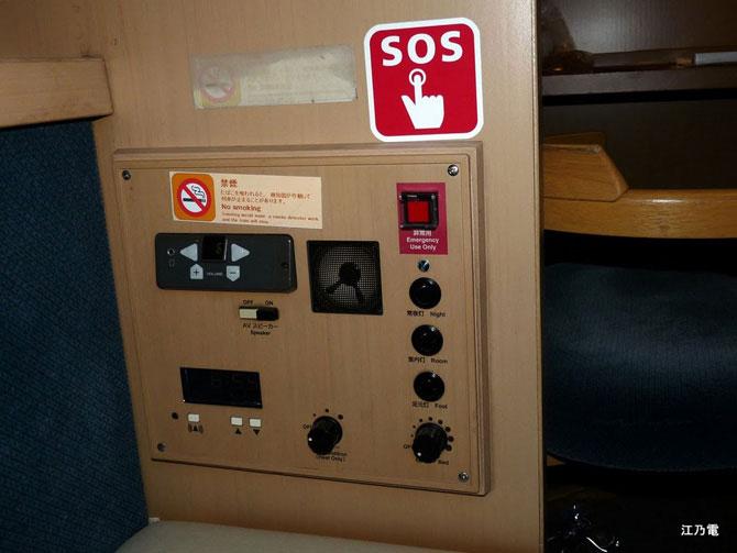 Как выглядит плацкарт в японском ночном поезде Как выглядит плацкарт в японском ночном поезде 8 11
