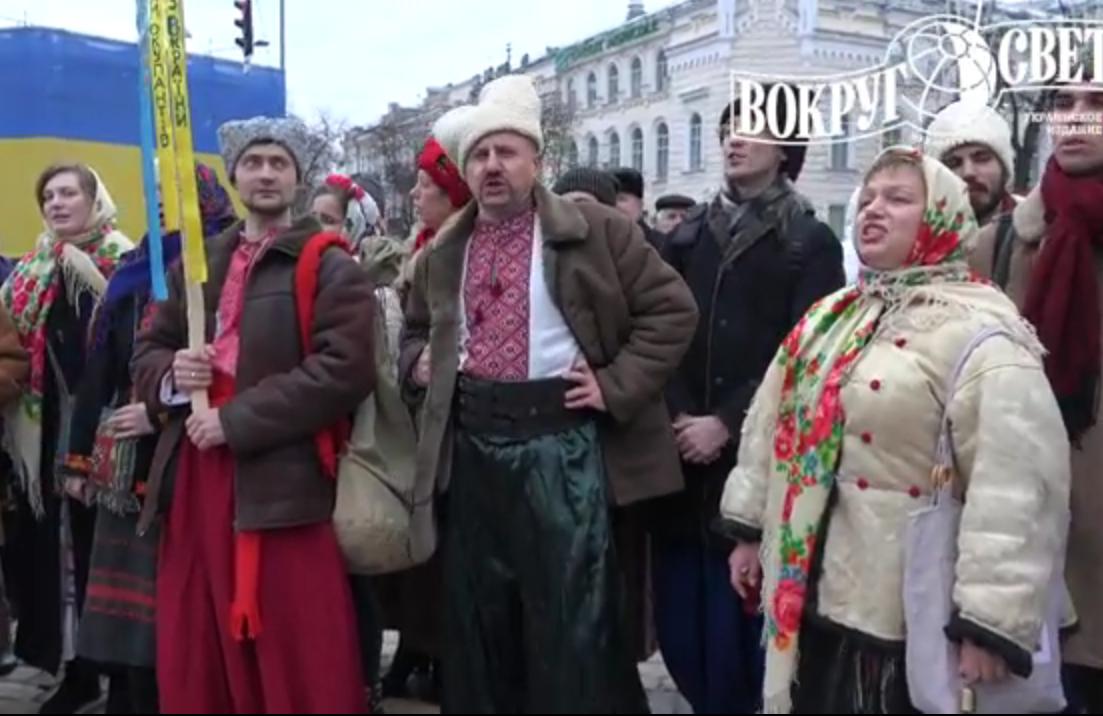 Колядки на Софийской площади в Киеве