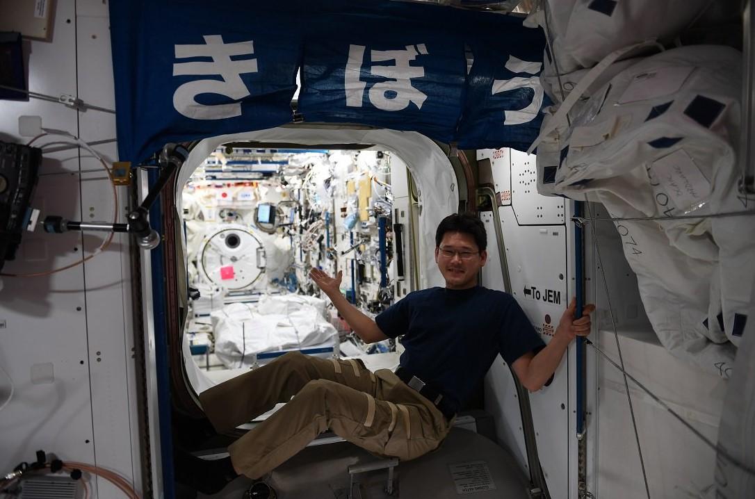 Японский астронавт вырос на орбите.Вокруг Света. Украина