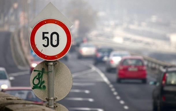 В Украине ограничили скорость движения в городах.Вокруг Света. Украина