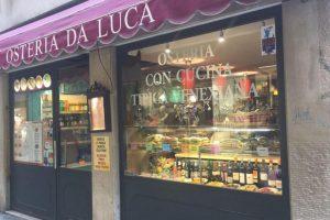 Ресторан в Венеции, где обсчитали туристов, оштрафовали