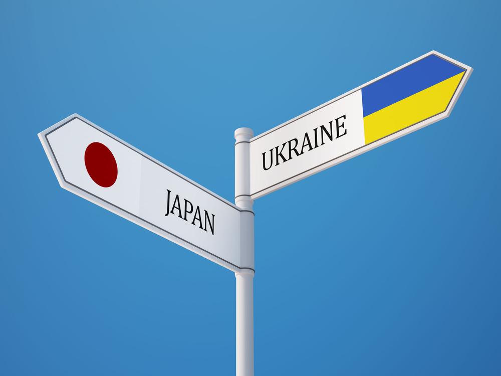 Япония упростила визовый режим для Украины
