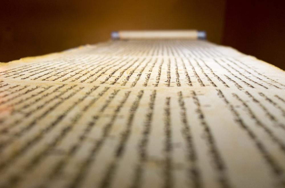 Ученые собрали по кусочкам последний свиток Мертвого моря