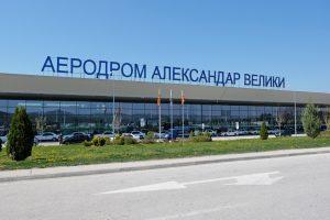 Македония готова переименовать аэропорт ради мира с Грецией