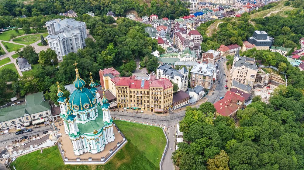 Киев признан самым дешевым туристическим городом мира