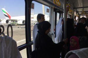 Одиноким женщинам разрешили въезд в Саудовскую Аравию