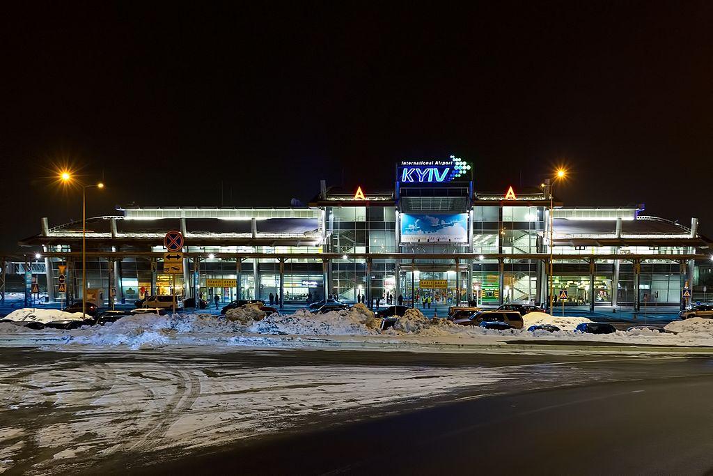 В Киеве переименуют аэропорт «Жуляны» в честь Сикорского.Вокруг Света. Украина