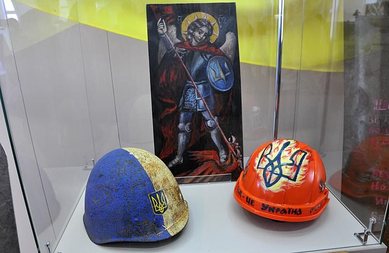 В Киеве открылась выставка к 100-летию герба Украины В Киеве открылась выставка к 100-летию герба Украины 13 3