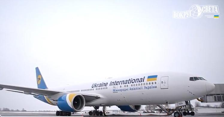Кровати и wi-fi на борту: МАУ представила новый Boeing для дальних рейсов