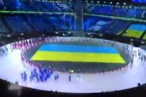 Зимние Олимпийские игры: парад сборной Украины