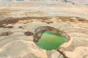 У Мертвого моря появились тысячи карстовых воронок