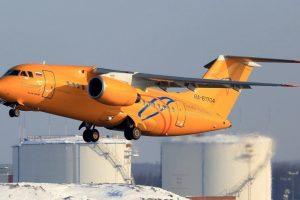 Под Москвой разбился Ан-148: погибли все пассажиры и экипаж